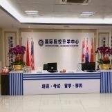 香江全人教育DSE赛格校区